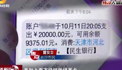 剪头发论根收费 天价理发店被罚 2000元起步38880元办