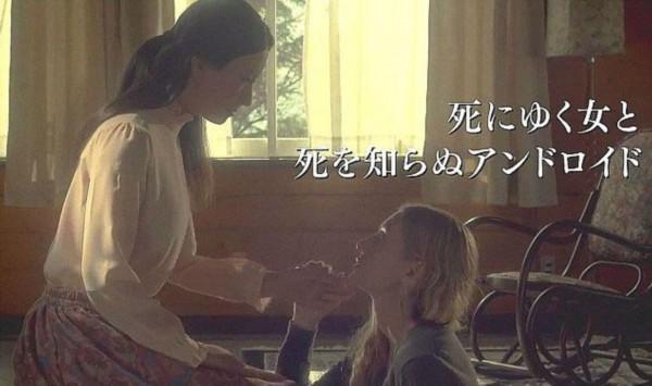 日本人伦片_女机器人出演日本核灾难电影女主角