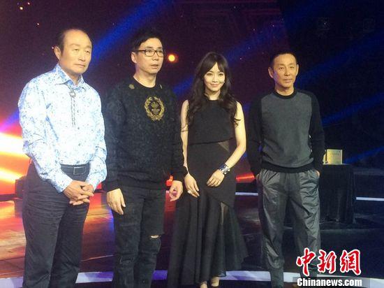 文化展示真人秀《传承者》在北京举办发布会,导师陈道明,侯佩岑,范明