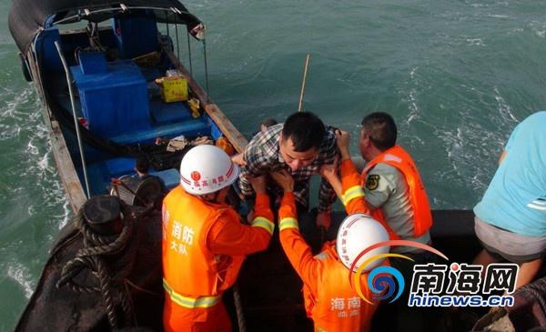 临高一渔船出海发动机故障8人被困海上