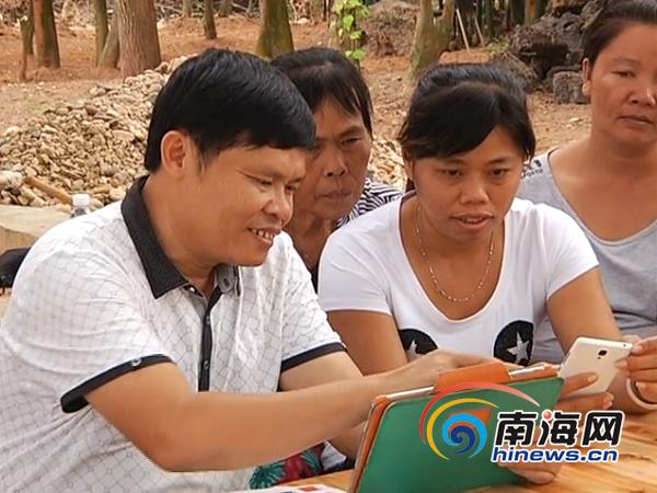 澄迈有个微信村村长建微信群供村民议村务、联乡情