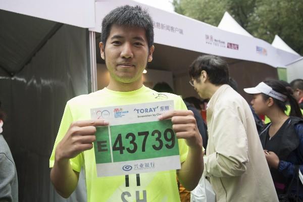 上马 跑步是有范儿的态度 珍藏号码布是情怀__海南新闻网_南海网
