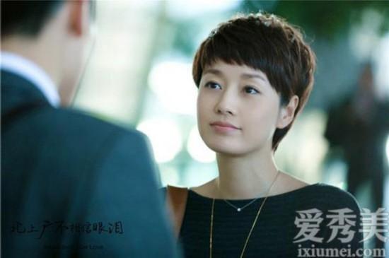 方脸短发榜样 《北上广》马伊琍发型图片