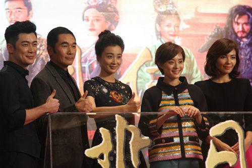 娱乐资讯_南海网 新闻中心 娱乐新闻 娱乐动态    搜狐娱乐讯近日,《芈月传》