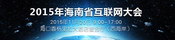 曹淑敏:大众创业在互联网平台上很容易实现