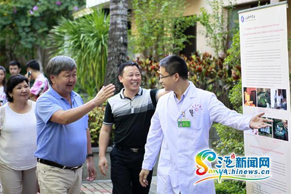 吉尔吉斯斯坦前总理夫妇盛赞三亚中医药温泉医疗