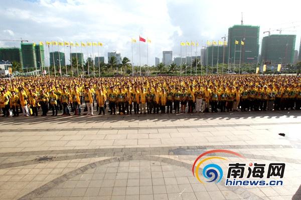 世界黄氏宗亲在海口创吉尼斯世界纪录3017人拼黄字