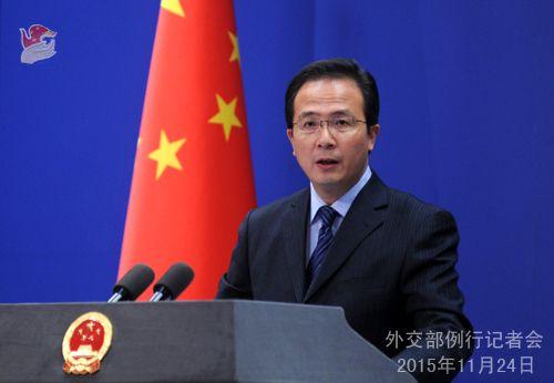 外交部:中方在南沙部分驻守岛礁的相关建设与军事化无关