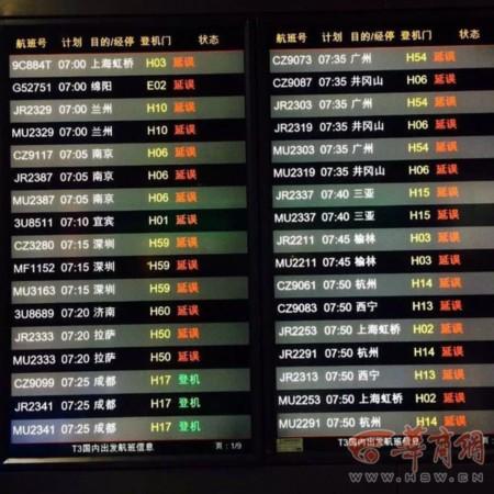 机场会同航空公司正在努力做好取消航班旅客的退票及改签工作.