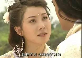...朱七七的性格也广为诟病.   朱七七最大的特点是她爱沈浪爱...