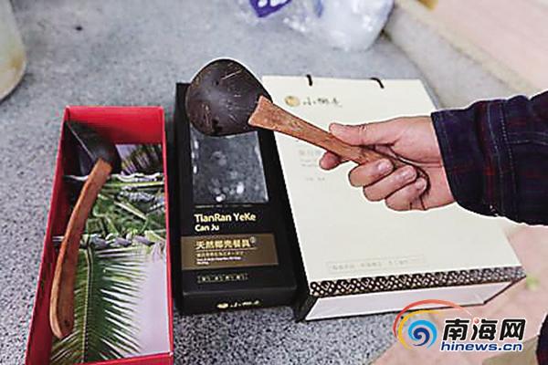 椰壳餐具伴你吃顿环保特色的海南饭
