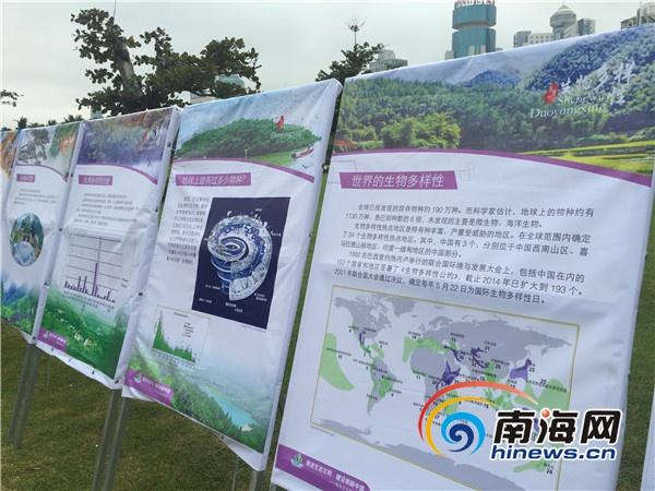 林业科技科普惠民活动海口启动 将举办七场报告会