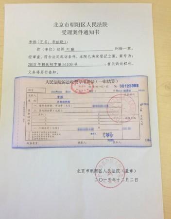 法院文件图片