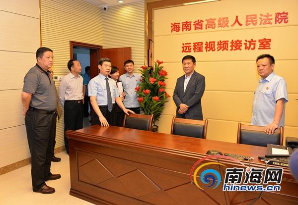 海南省人大到省高院调研关注司法改革为司改助力