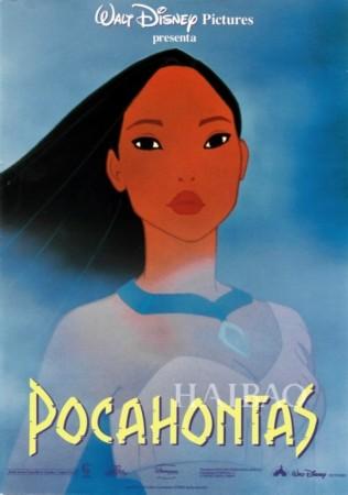 当迪士尼公主真v公主蒂安娜公主风中奇缘中惊变电影2828图片