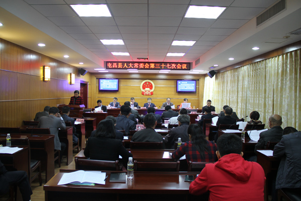 黎梁东、曾维陆被任命为屯昌县人民政府副县长