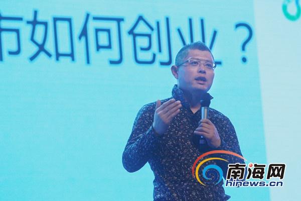 杨守彬:在二三线城市创业不要攀比要享受创业