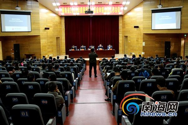 海南吹响申报国家艺术基金集结号去年获500万元资助