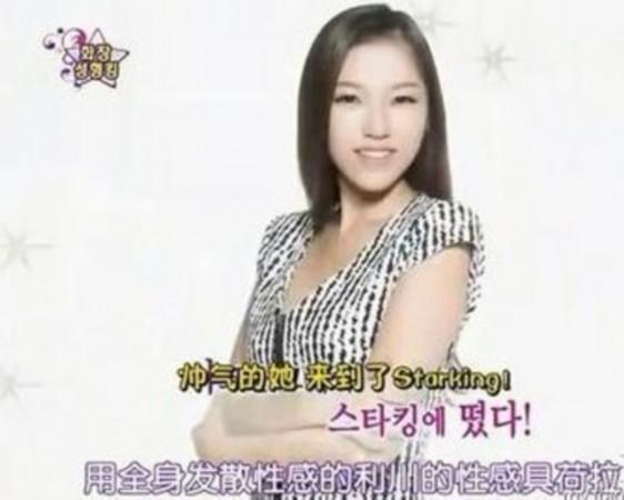 韩国综艺节目惊心动魄