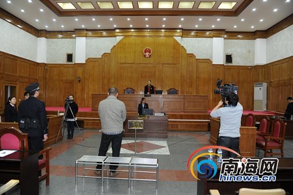 海南判决首例污染环境罪案件男子获刑庭审微直播