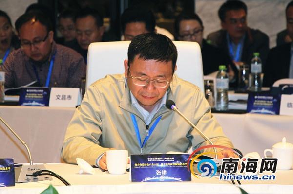 儋州市长张耕:深化旅游产品开发与合作