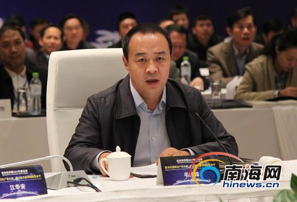 """毛超峰:建特色产业小镇应把握""""产业""""核心以产业培育支撑城镇建设"""