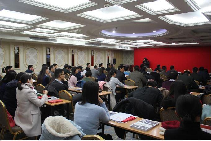 北京大学/会议现场
