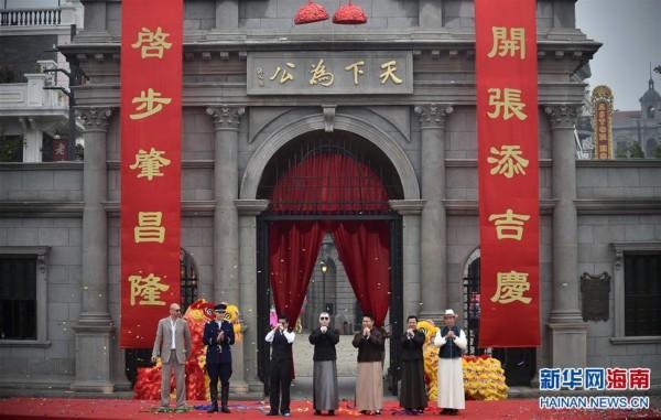 海口冯小刚电影公社南洋街正式开街