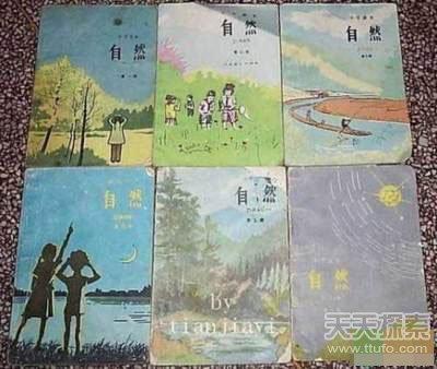 那些让70后一生难忘的经典记忆__海南新闻网