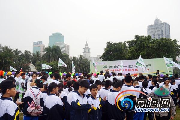 <b>海口5公里健康跑千人参与掀起全民健身浪潮</b>