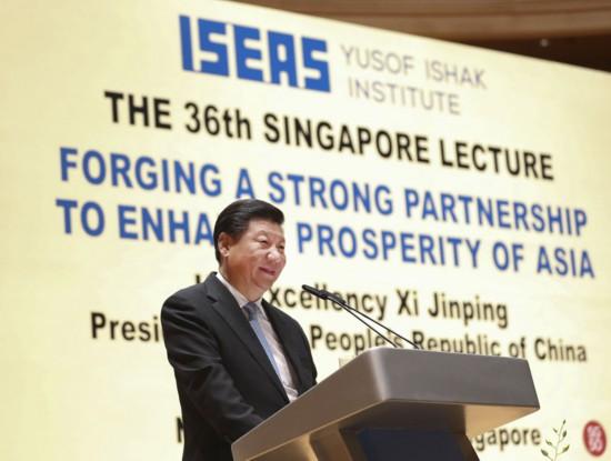 场合:在新加坡国立大学的演讲-学习路上 习近平主席的足迹