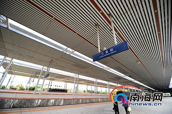南海网记者探访三亚火车站预计增设4台电子售票机