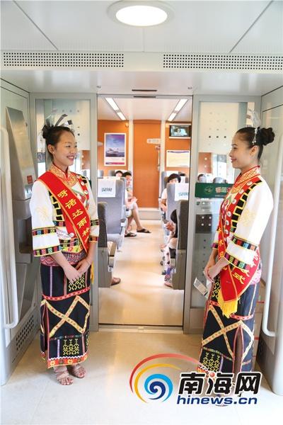 呀诺达号动车为环岛高铁首发车游客凭车票享景区优惠