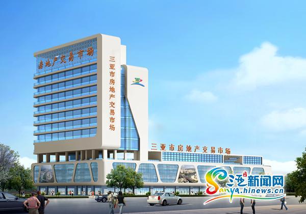 三亚市房地产交易大厅9日启用50家房企将率先进驻