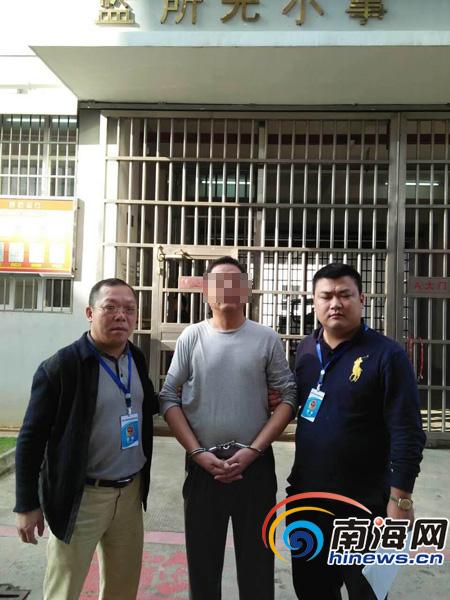 湖南六旬男子海南诈骗近300万元被抓时仍准备行骗