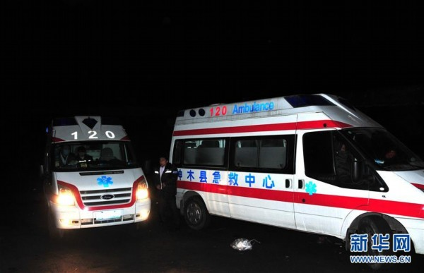 当日上午9时,陕西省榆林市神木县孙家岔镇刘家峁煤矿发生一起井下