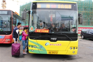 """公交集团:打造便捷的公交出行服务助推海口""""双创"""""""