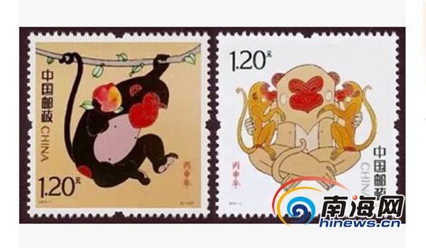 猴年生肖邮票在陵水南湾猴岛 ...
