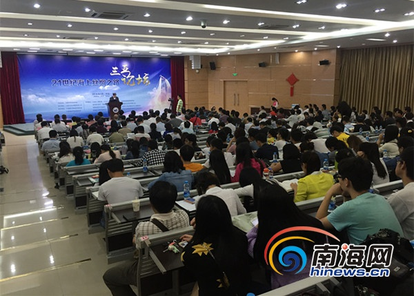 <b>21世纪海上丝绸之路三亚论坛开幕国内外学者建言献策</b>