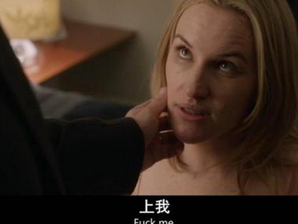 欧美性爱名字_这部影片有一个很诱人的名字,叫做《爱的那点性事》.