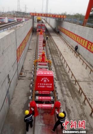 广州地铁公司透露,该线路预计2016年底建成通车. 刘卫勇 摄-广州图片