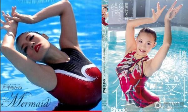熟女性虐待影片_前日本花样游泳国家队运动员片平茜(片平あかね)因对性虐待好奇,在
