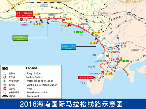 海南国际马拉松报名进行中赛道路线基本确定完成