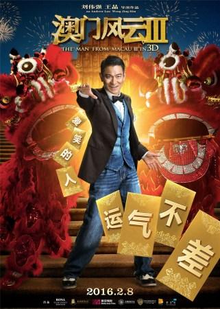 《恭喜发财2016》由刘德华李宇春共同献唱,在原有《恭喜发财》经典