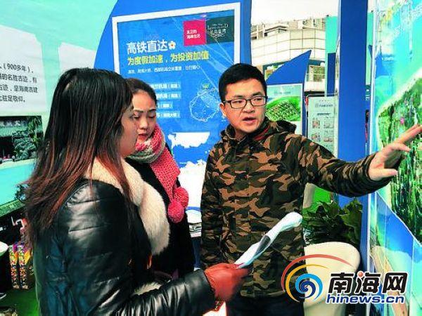 临高地产重庆推介会落幕三天达成635套成交意向