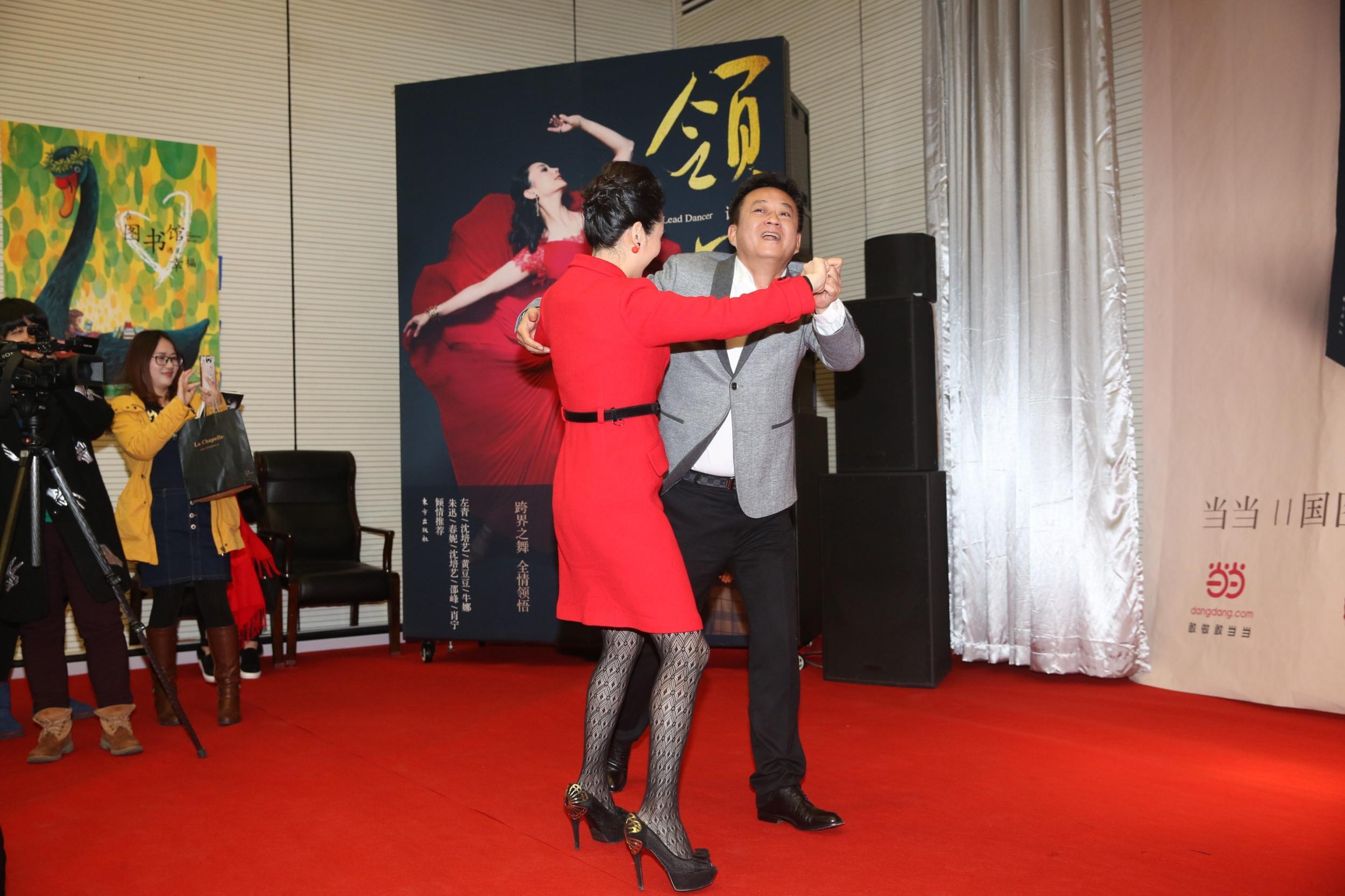 朱军现身妻子新书发布会 两人当众亲吻_屯昌新闻网_屯昌重点新闻网站