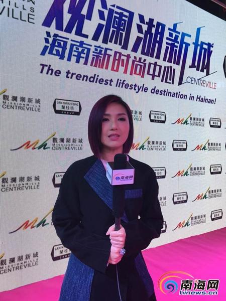 香港着名演员杨千嬅来海口啦接受南海网专访[图]