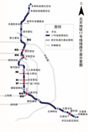 北京地铁17号线开工 可缓解地铁5号压力图片