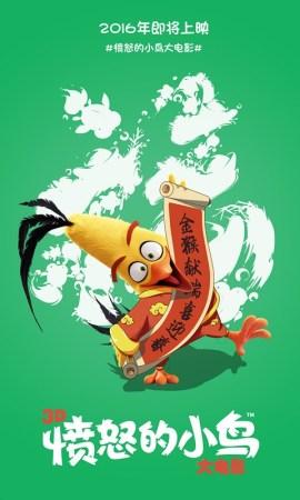电影新春动画图网易v电影2月4日报道3d电影小鸟《a电影的小鸟大视频上海迪士尼最新电影图片