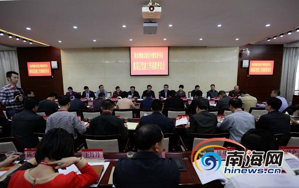 陵水县乡镇党委书记述职述评查摆问题接受监督